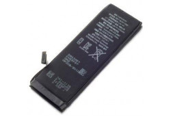 APPLE iPHONE 5C 5S INTERNAL BATTERY REPLACEMENT OEM APN 616-0667